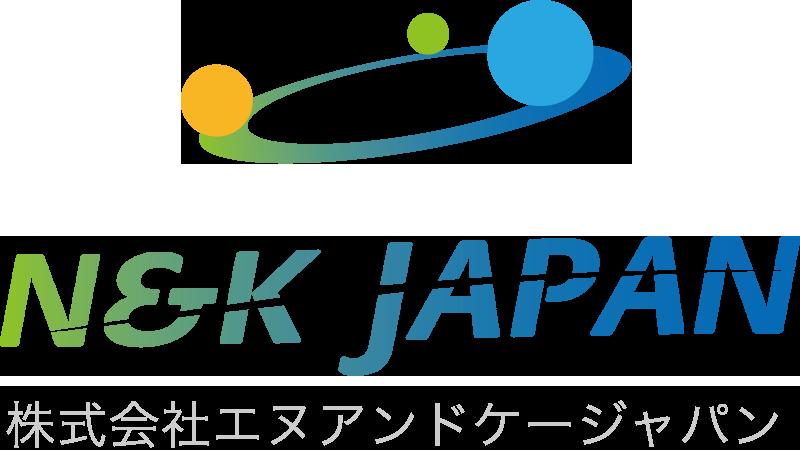 株式会社エヌアンドケージャパン